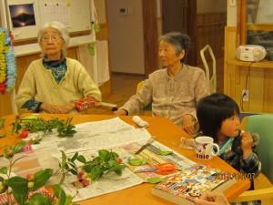 生け花と風船バレー