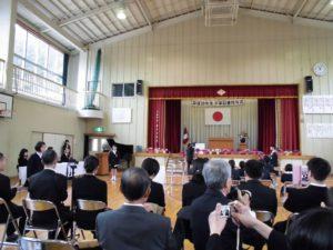 平成29年度米川小学校卒業式