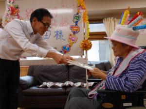 108歳お誕生日、おめでとうございます♬