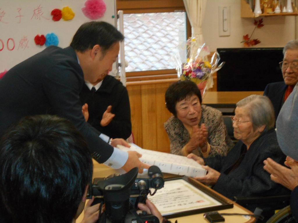 祝100歳!