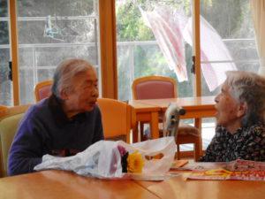 95歳の幼馴染