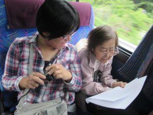 宮島バス旅行~特定施設~