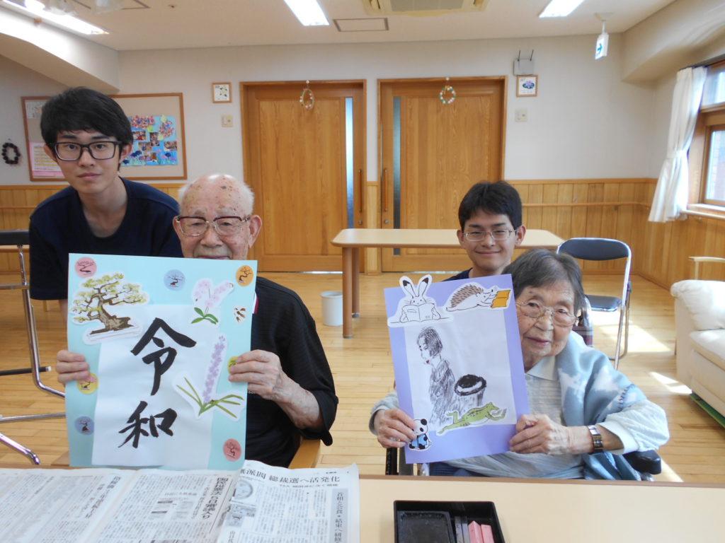 広島国際大学生、実践実習
