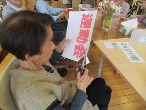 秋の米川運動会🎊
