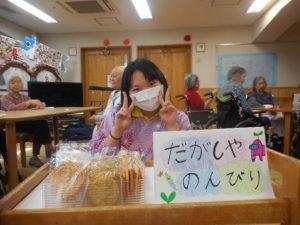 駄菓子屋、始めました(*'▽')